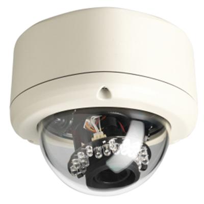Vanderbilt CVMW3025-IR 3MP IP vandal-dome camera