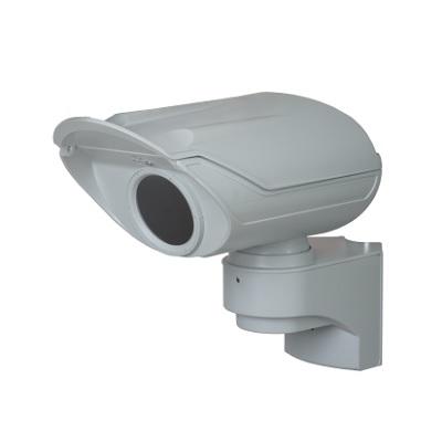 Vanderbilt PRO-E-18W outdoor passive infra red detector