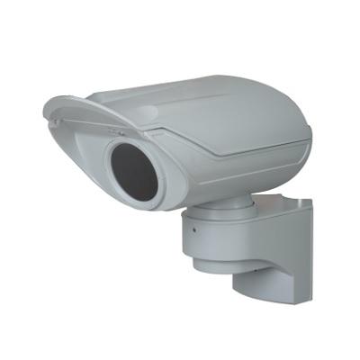 Vanderbilt PRO-E-18WH outdoor passive infra red detector