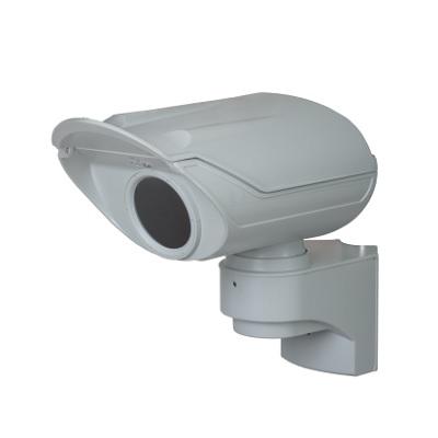 Vanderbilt PRO-E-45 Outdoor Passive Infra-red Detector