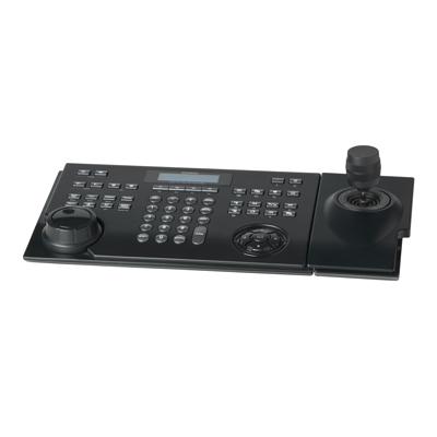Vanderbilt Vectis HX Keyboard network system controller