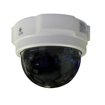 The Vicon I-ONYX Megapixel  Camera Range