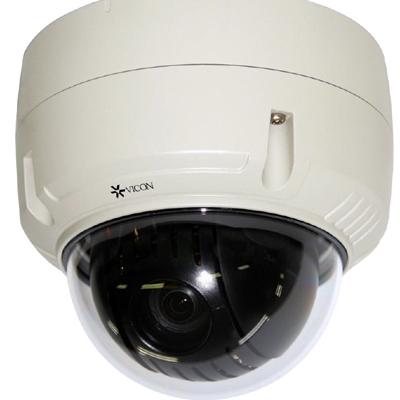 Vicon S660V outdoor PTZ dome camera