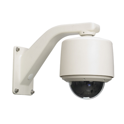 Vicon SN130W 1/3-inch day/night HD PTZ IP dome camera