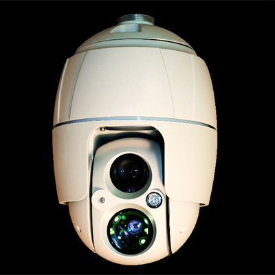 Vicon SN680D-B-WNIR HD network dome camera
