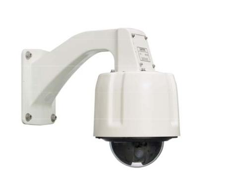 Vicon SVFT-PRS22E dome camera housing