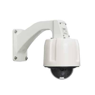 Vicon SVFT-PRS36P 1/4 inch colour PTZ camera
