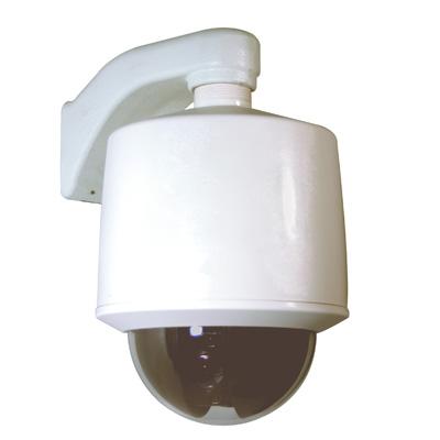 Vicon SVFT-W550-V5 IP fixed dome camera with 550 TVL