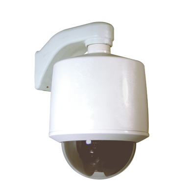 Vicon SVFTW-C312-V SurveyorVFT Fixed network camera dome