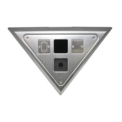 Vicon V-CELL-PLATE cover plate for speaker