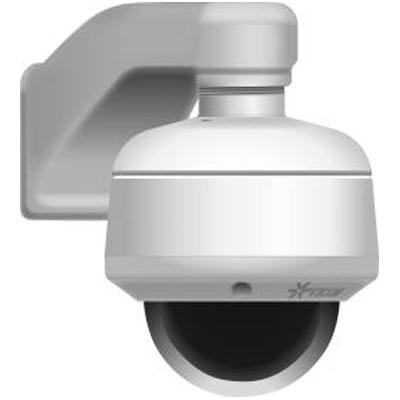 Vicon V920-PH pendant dome camera housing