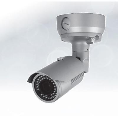 Vicon V963B-IR310M-B HD vandal resistant WDR bullet camera