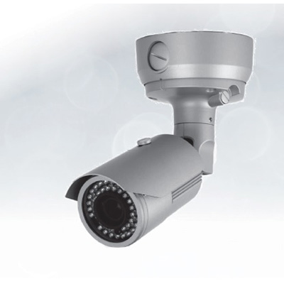 Vicon V965B-IR310M-B HD vandal resistant WDR bullet camera