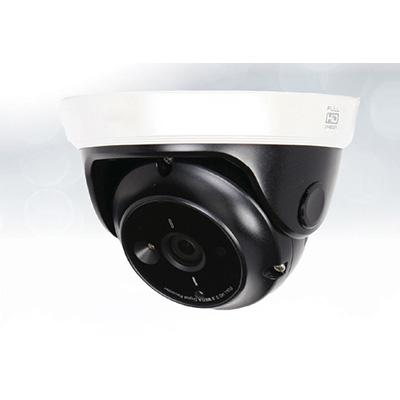 Vicon V992E-IR4-B HD vandal resistant network dome camera