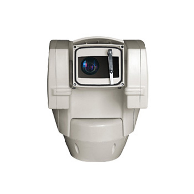 Videotec UC1AVQA000A compact PTZ camera with IR-LED illuminator