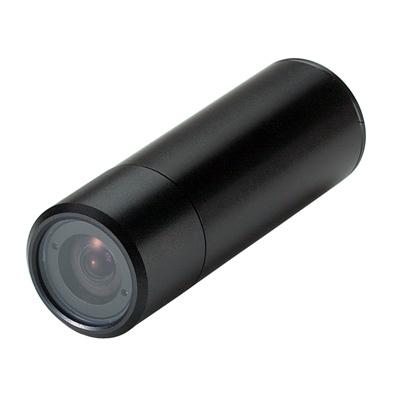 Visionhitech VB21S WDR mini bullet camera