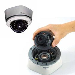 Visionhitech VDA140CSHR-VFA12IR super night vision IR vandalproof dome camera with 500 TVL