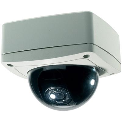 Visionhitech VDA90HQ-SVFAIR true DN IR Armor dome camera with 560 TVL