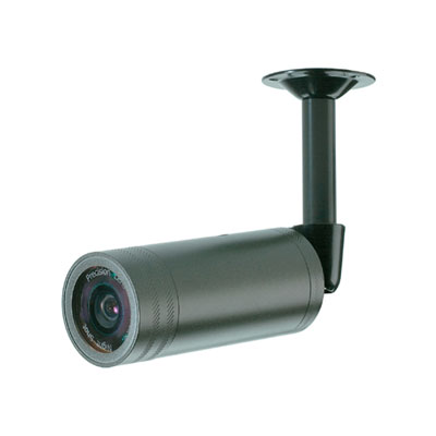 Visionhitech VN37CS-W4IR day & night IR bullet camera
