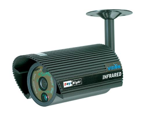 Visionhitech VN50CSHR-H4IR 500 TVL CCTV camera