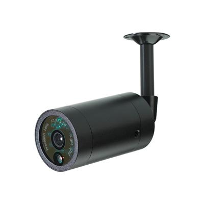 Visionhitech VN51CPH-4IR 480 TVL bullet camera