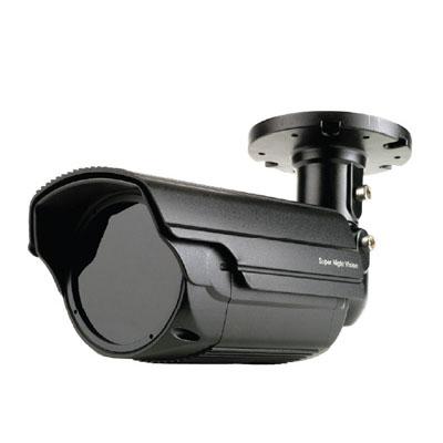 Visionhitech VN70LP license plate capture camera with 600 TVL