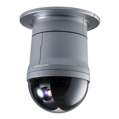"Visionhitech VPD370WD-I 1/4"", WDR indoor dome camera"