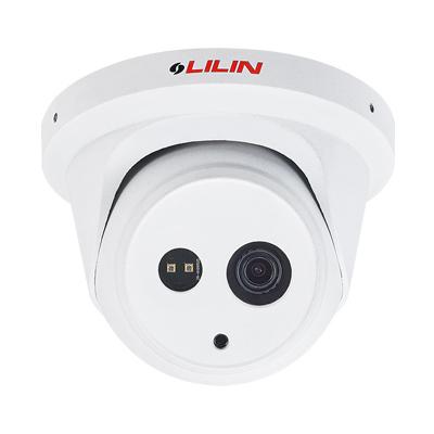 LILIN ZMR6542X Day & Night 4MP HD AF Dome IR IP Camera