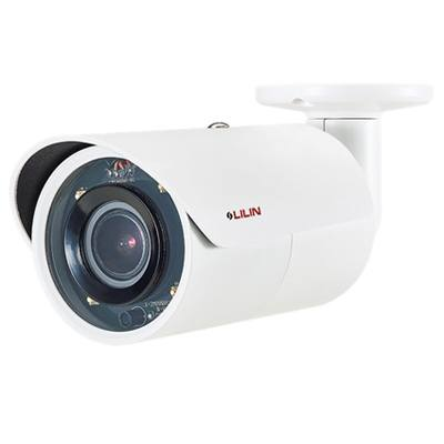 LILIN ZMR8442X Day & Night 4MP HD AF Bullet IR IP Camera