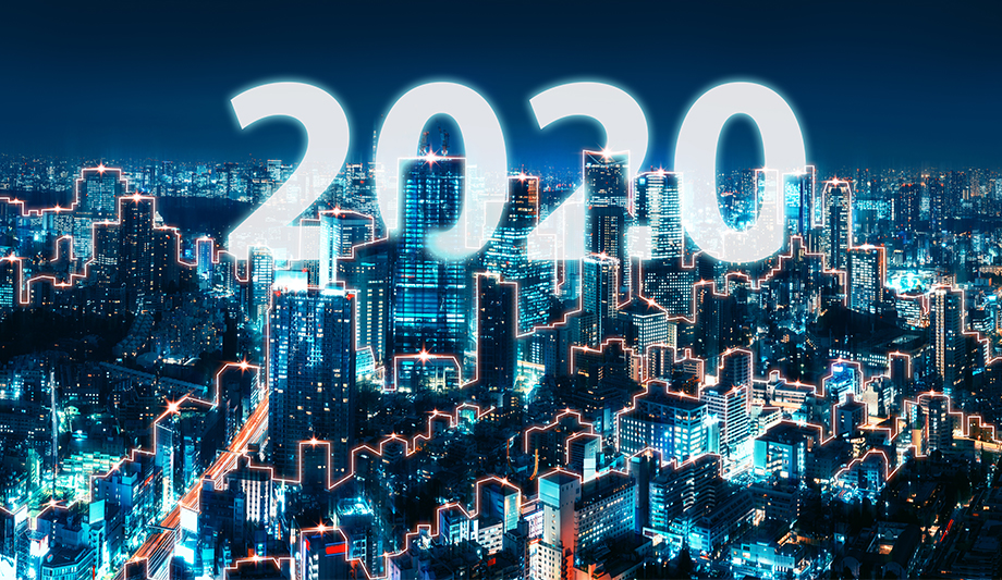 Access Control 2020: The State of the Industry